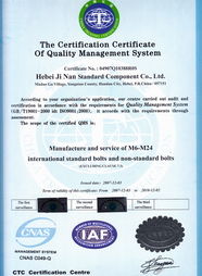 We passed the ISO 9001: 2000 international quality management system certification (Registration No. is J11Q20568ROM).